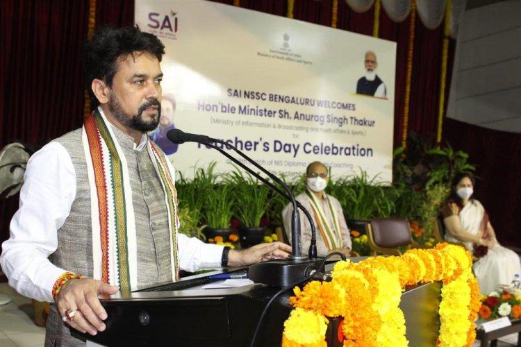 """""""भारतीय खेलों का भविष्य प्रशिक्षकों के हाथों में है"""" - अनुराग सिंह ठाकुर"""