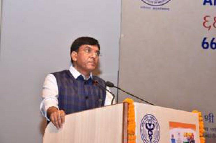 स्वास्थ्य और परिवार कल्याण मंत्री मनसुख मंडाविया और राज्य मंत्री डॉ. भारती पवार ने एम्स के 66वें स्थापना दिवस समारोह का उद्घाटन किया