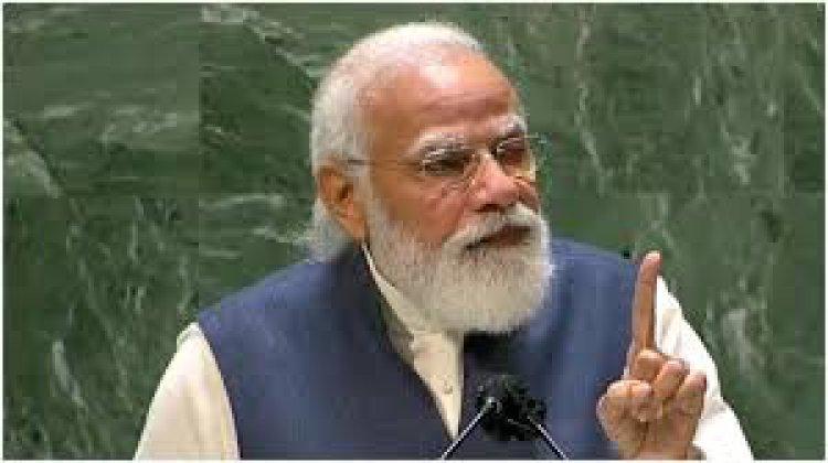 अफगान संकट को लेकर पीएम मोदी ने संयुक्त राष्ट्र को घेरा